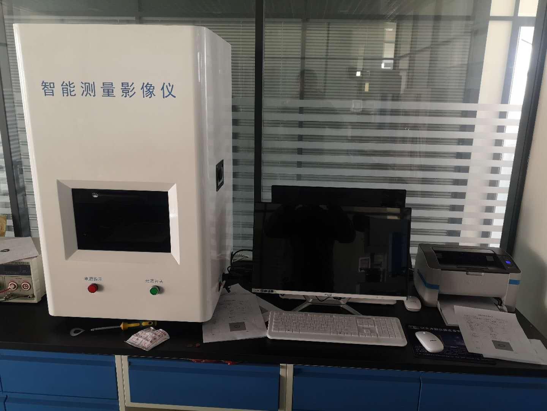 智能测量影像仪
