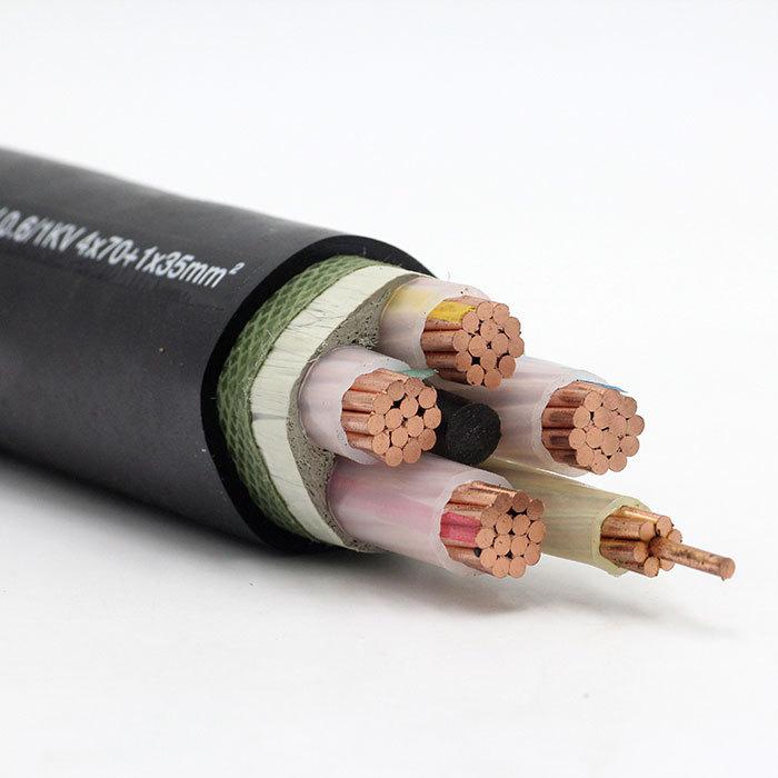 3电力电缆1kv1567856023901