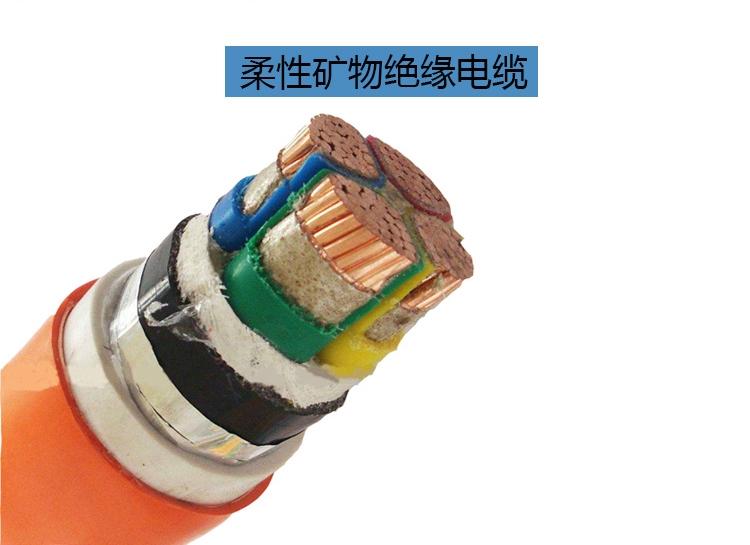 5防火电缆1567911079280_看图王
